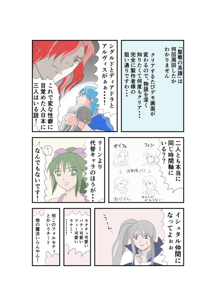 f:id:waka_misaki:20210203105449p:plain