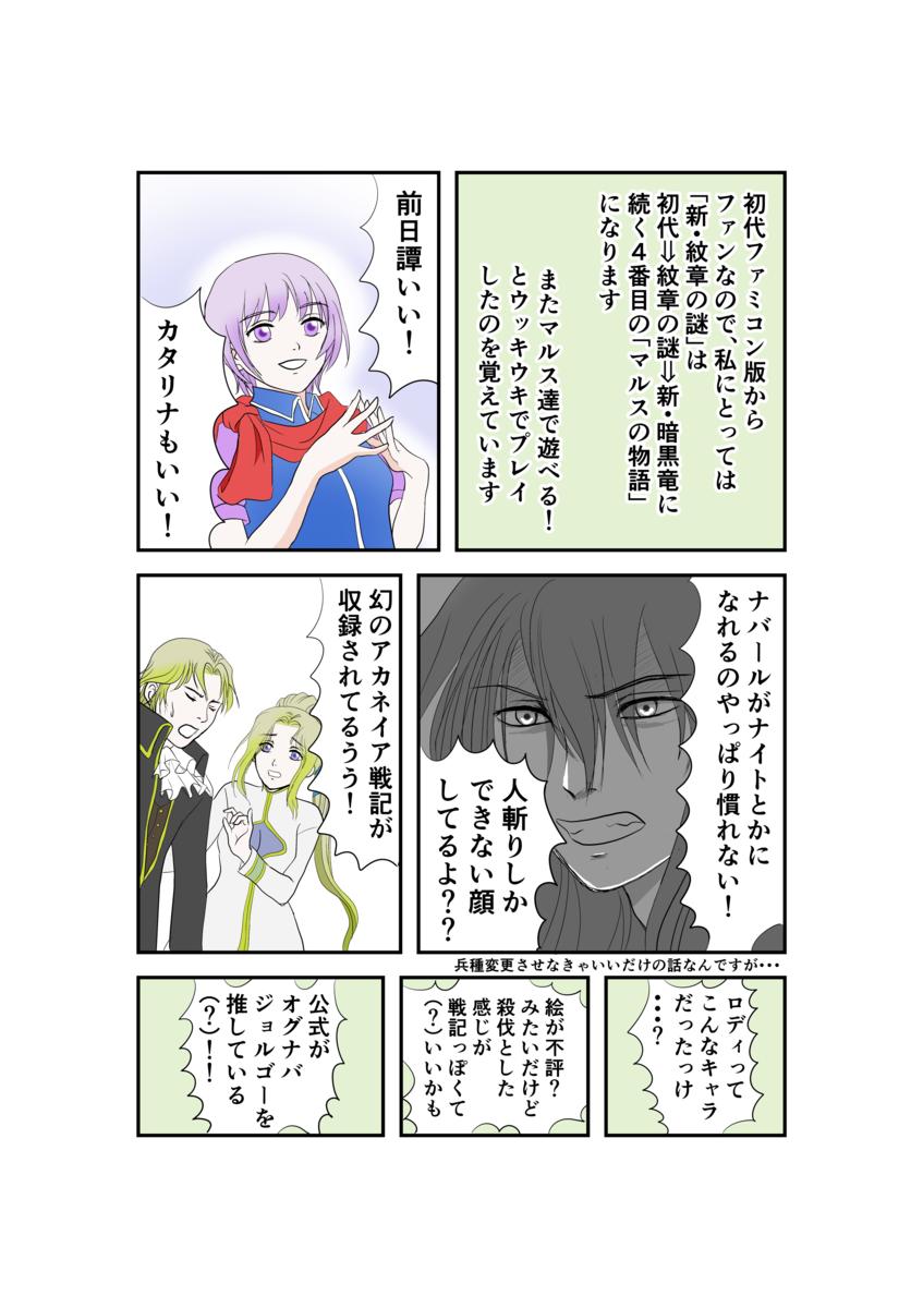 f:id:waka_misaki:20210203132634p:plain