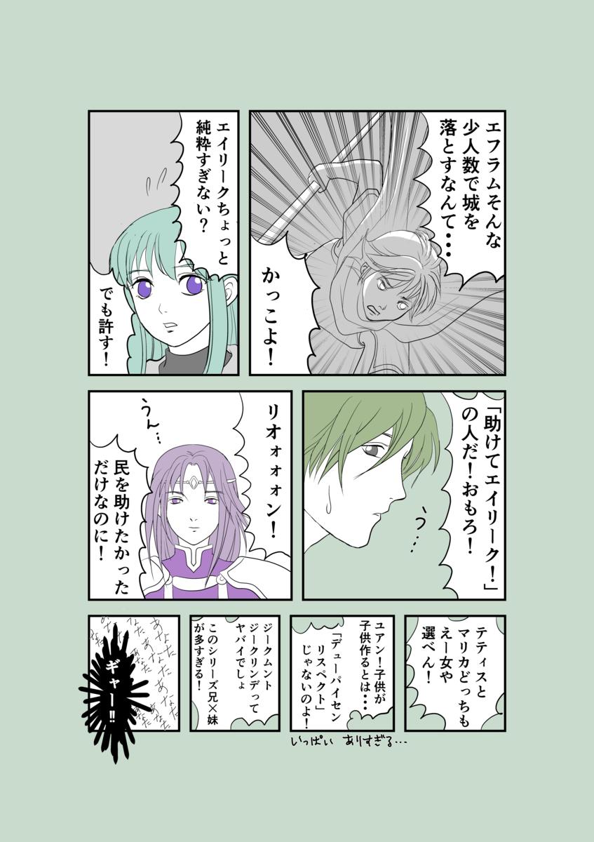 f:id:waka_misaki:20210203153414p:plain
