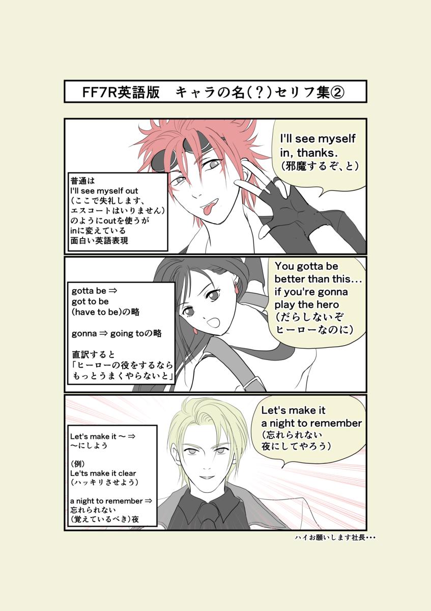 f:id:waka_misaki:20210203161253p:plain