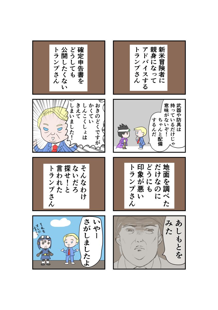 f:id:waka_misaki:20210203162946p:plain