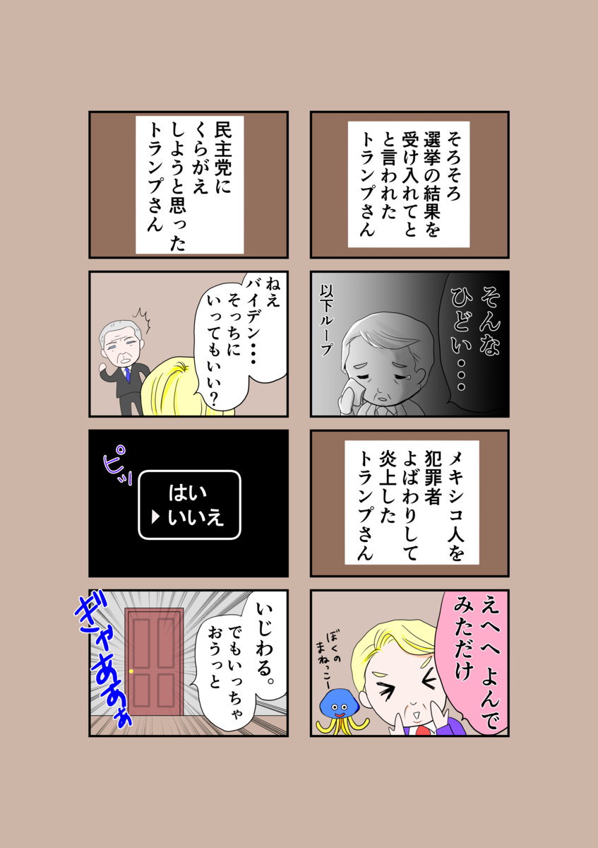 f:id:waka_misaki:20210203163223p:plain