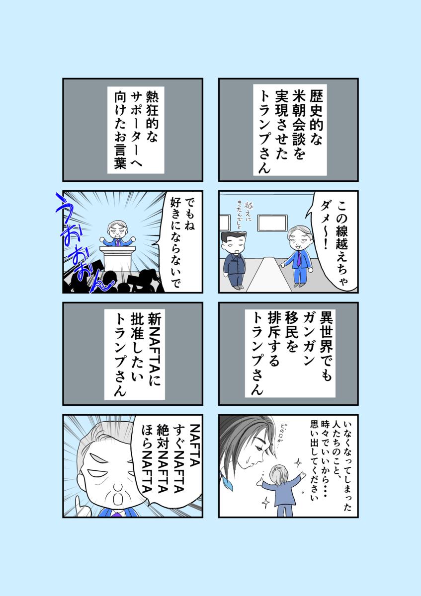 f:id:waka_misaki:20210203165558p:plain