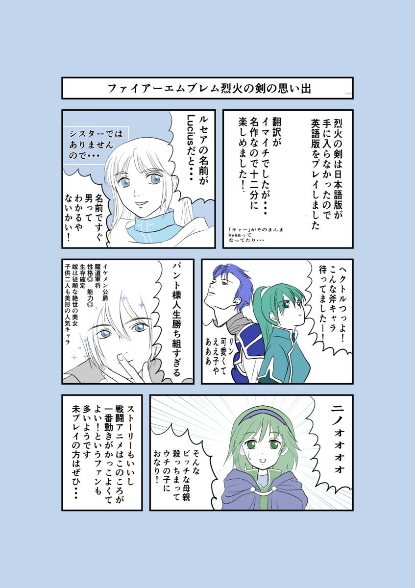 f:id:waka_misaki:20210204030145p:plain