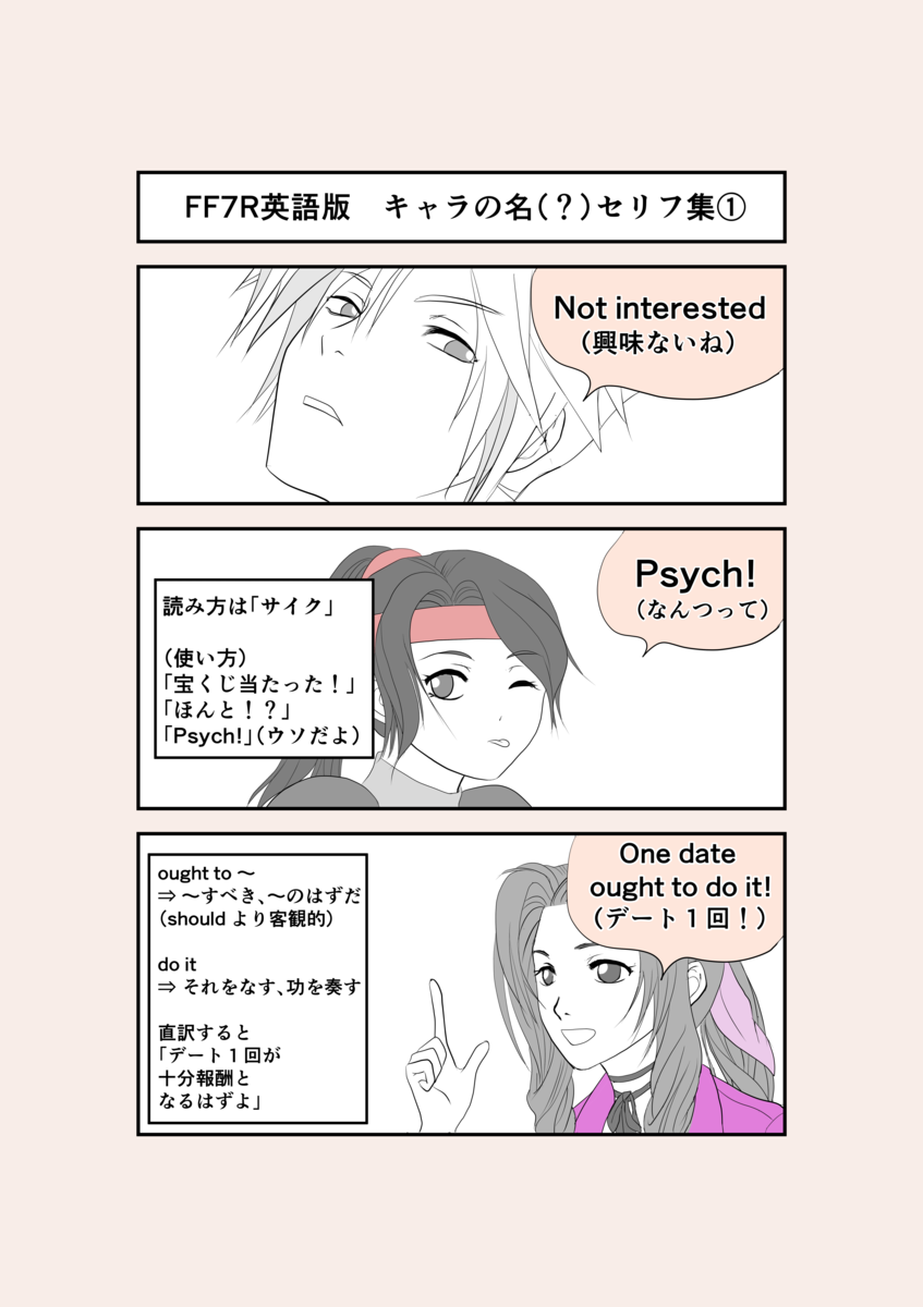 f:id:waka_misaki:20210207152415p:plain
