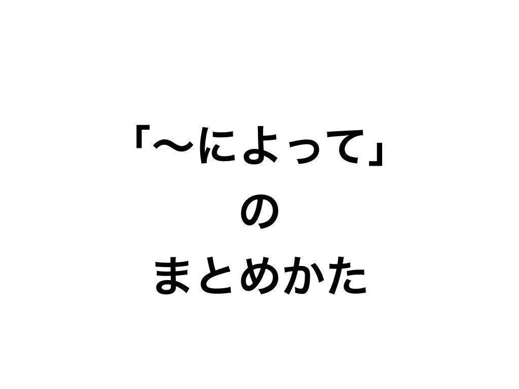 f:id:wakaba78:20190108065043j:image