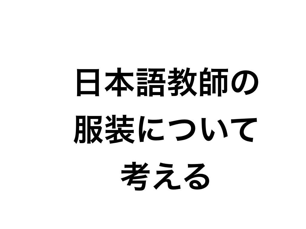 f:id:wakaba78:20190206002149j:image