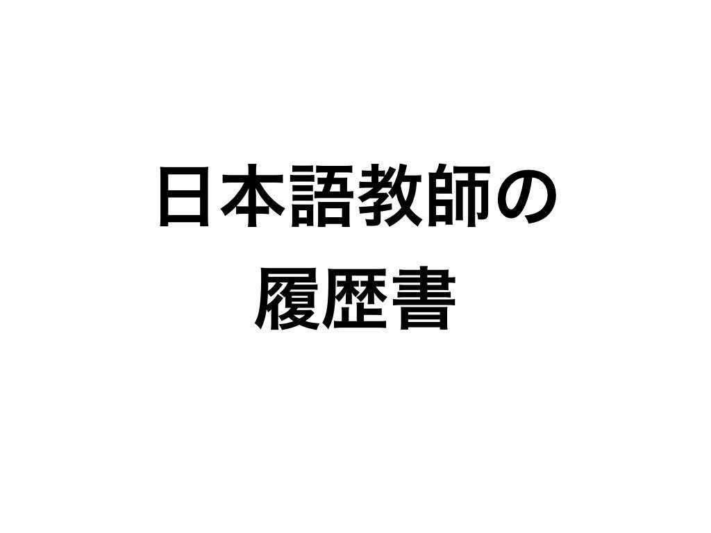 f:id:wakaba78:20190206002354j:image