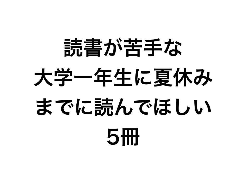 f:id:wakaba78:20190407155910j:image