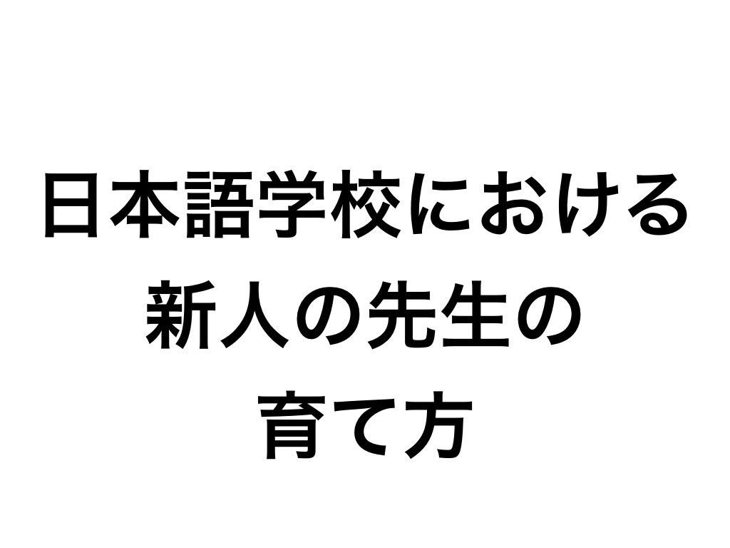 f:id:wakaba78:20190424222502j:image