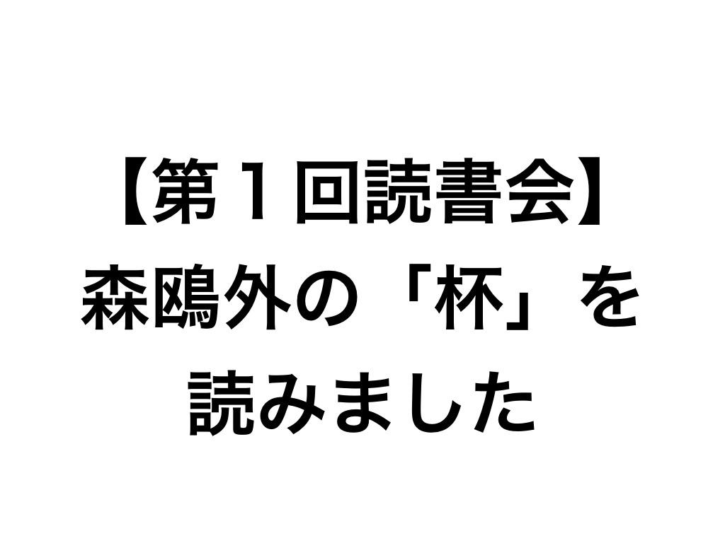 f:id:wakaba78:20200503135631j:image