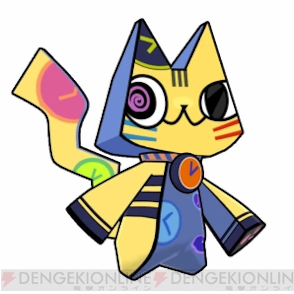 f:id:wakabayashi1308:20160909214839j:image