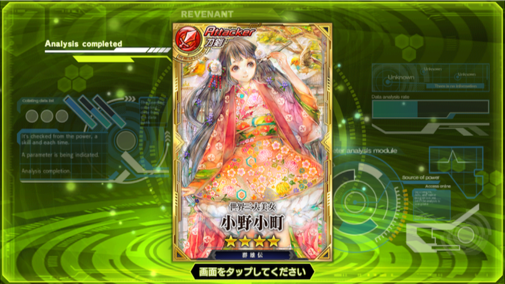 f:id:wakabayashi1308:20160921231717p:image
