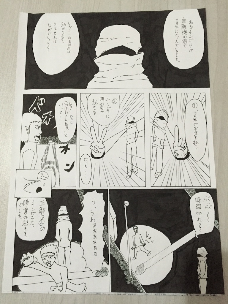 f:id:wakabayashi1308:20170410232618j:image