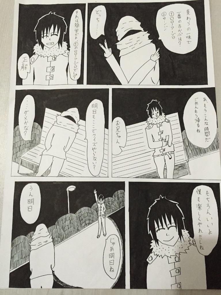 f:id:wakabayashi1308:20170410232634j:image