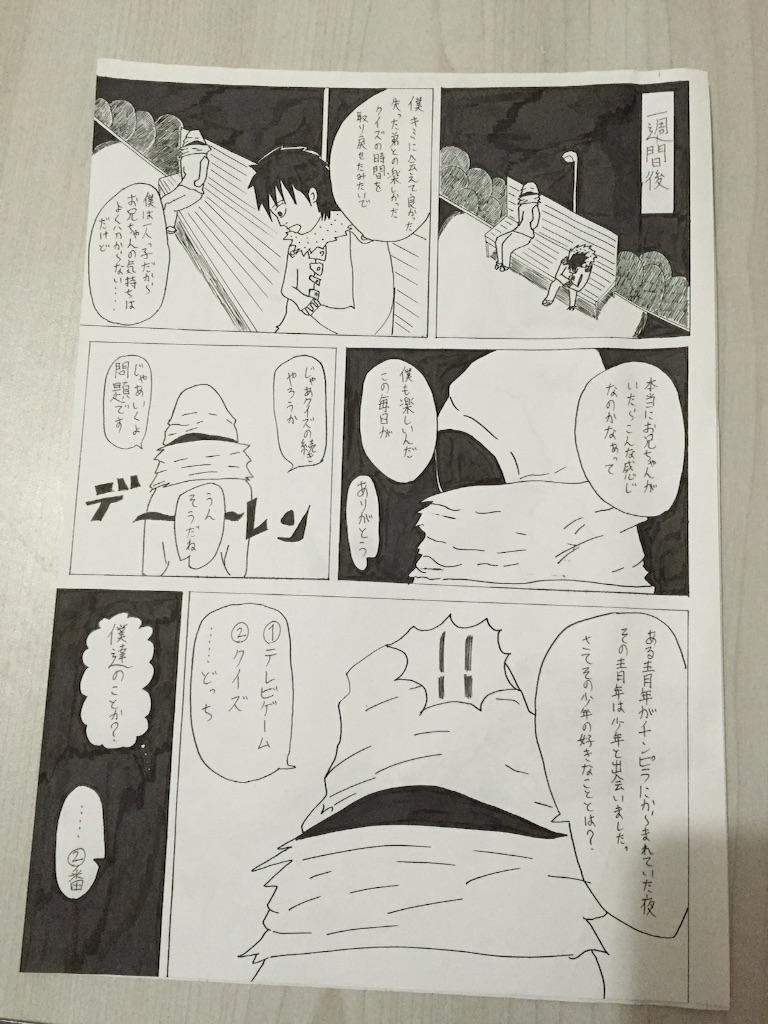 f:id:wakabayashi1308:20170410232646j:image
