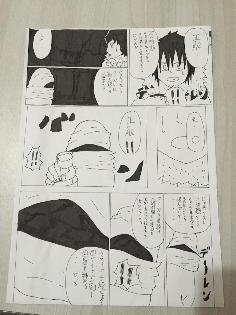 f:id:wakabayashi1308:20170410232653j:image