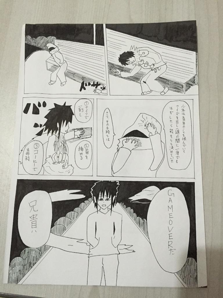 f:id:wakabayashi1308:20170410232706j:image