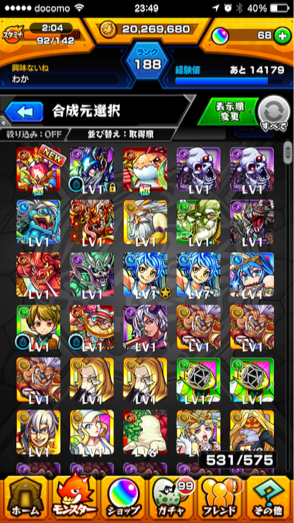 f:id:wakabayashi1308:20170416235112p:image