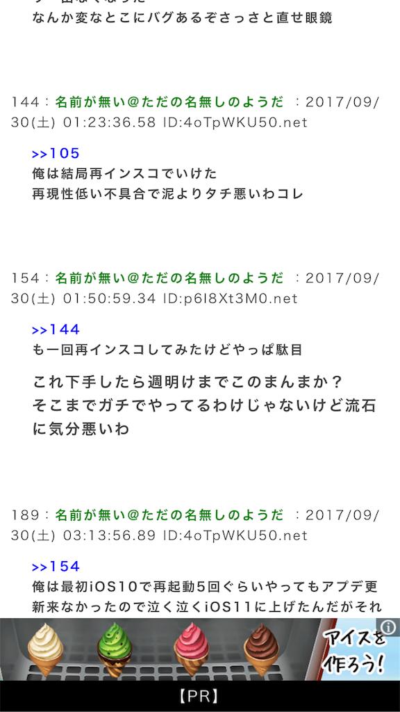 f:id:wakabayashi1308:20171004005049p:image
