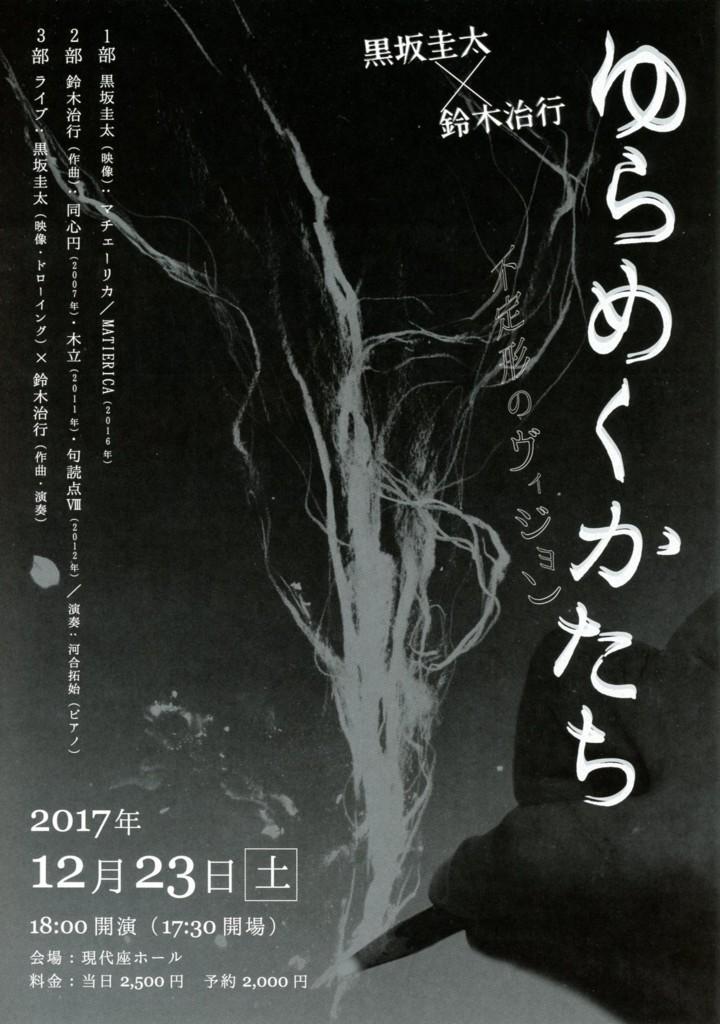 f:id:wakagi:20180101050357j:plain