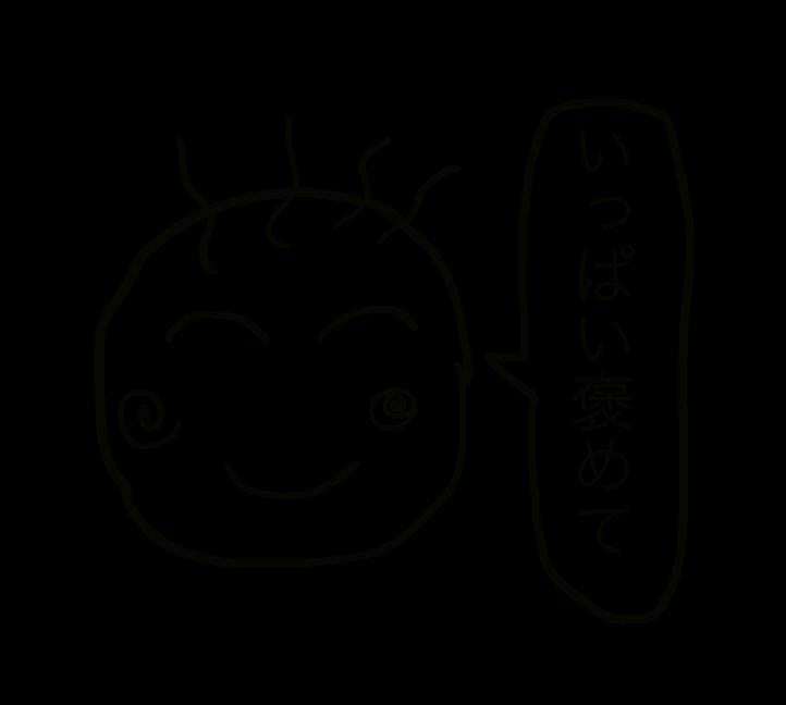 f:id:wakahage_diary:20161006104223p:plain