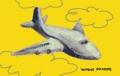 飛行機ビュン