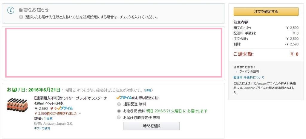 f:id:wakai_ojisan:20160620171505j:plain
