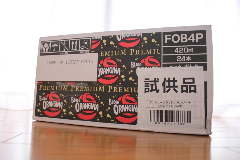 f:id:wakai_ojisan:20160621110552j:plain
