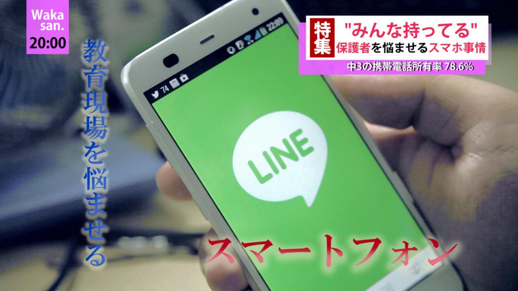 f:id:wakai_ojisan:20160621211122j:plain