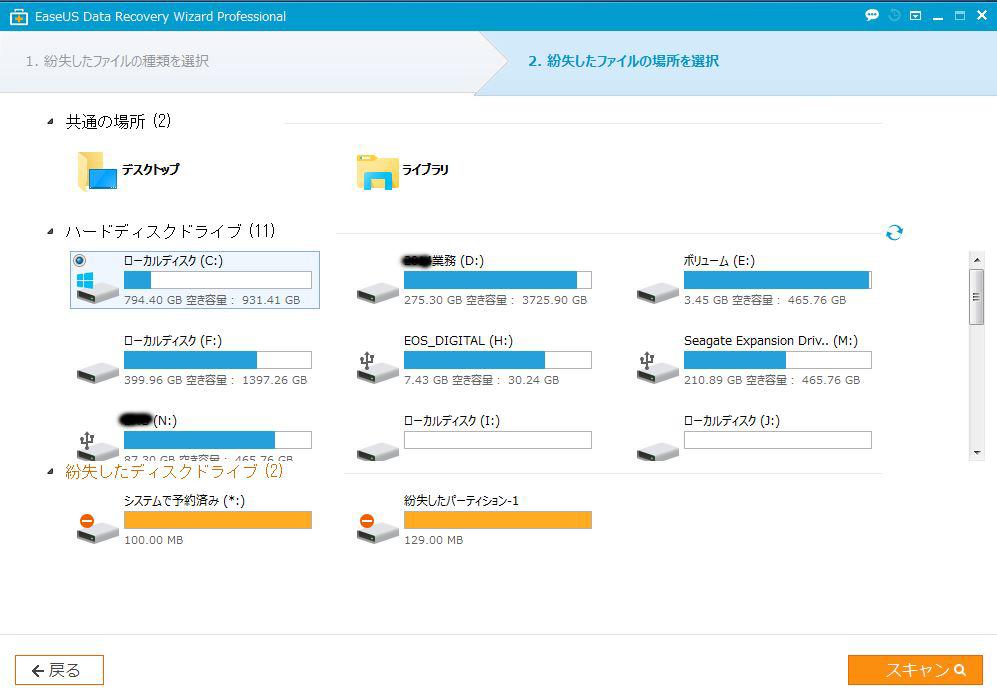 f:id:wakai_ojisan:20160713150442j:plain
