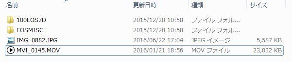 f:id:wakai_ojisan:20160713160322j:plain