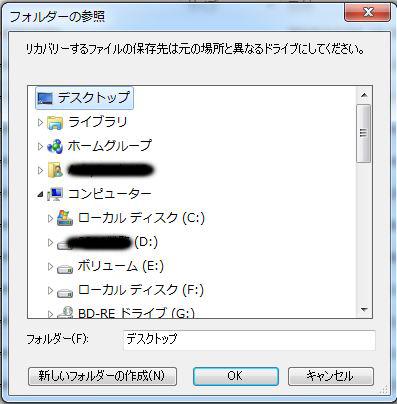 f:id:wakai_ojisan:20160713162205j:plain