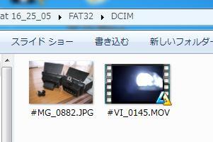 f:id:wakai_ojisan:20160713162822j:plain