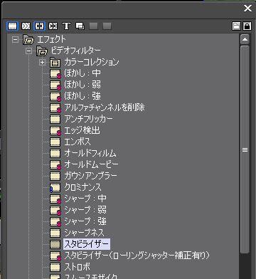 f:id:wakai_ojisan:20160802223459j:plain