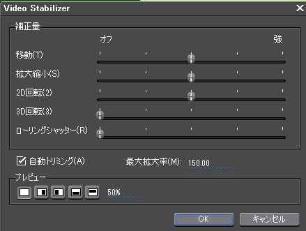 f:id:wakai_ojisan:20160802223618j:plain