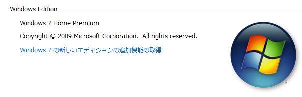 f:id:wakai_ojisan:20160828202155j:plain