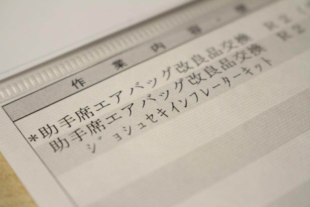 f:id:wakai_ojisan:20161004174643j:plain