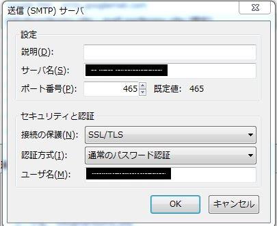 f:id:wakai_ojisan:20161107212319j:plain