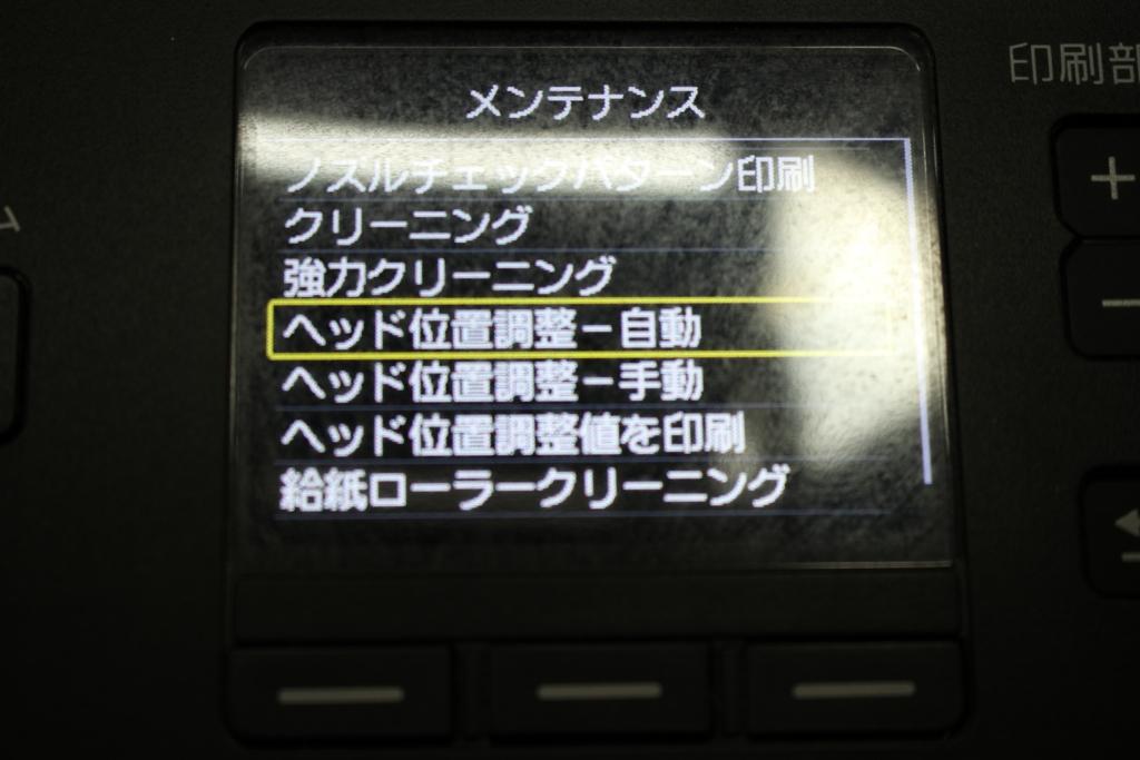 f:id:wakai_ojisan:20161115210326j:plain