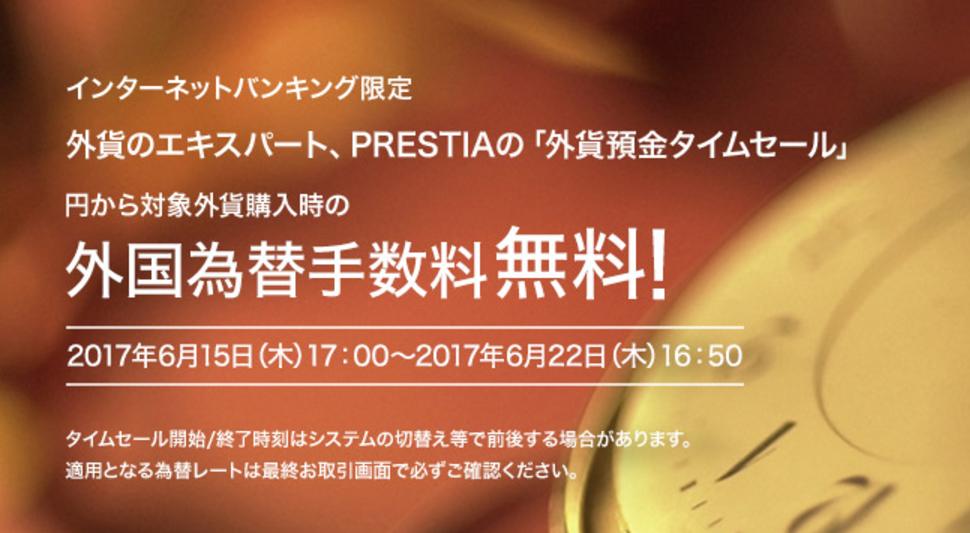 f:id:wakaiojisan:20170617115749p:plain