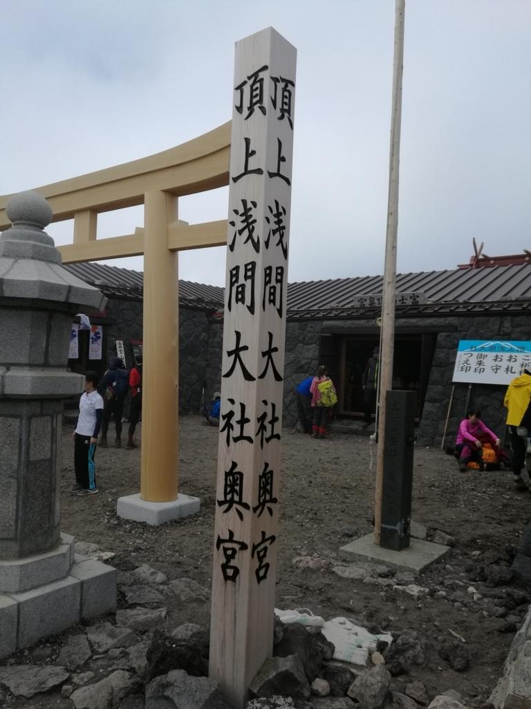 f:id:wakaiojisan:20170815173652j:plain