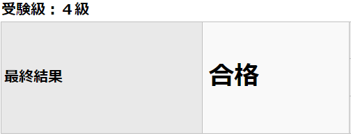 f:id:wakaiojisan:20171228121836p:plain