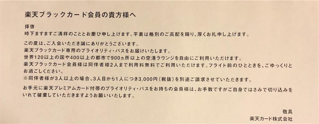 f:id:wakaiojisan:20180320201326j:image