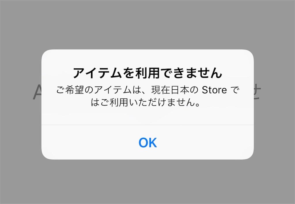 f:id:wakaiojisan:20180526111610j:image