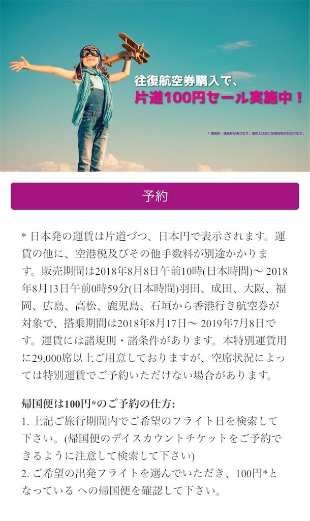 f:id:wakaiojisan:20180809080556j:image