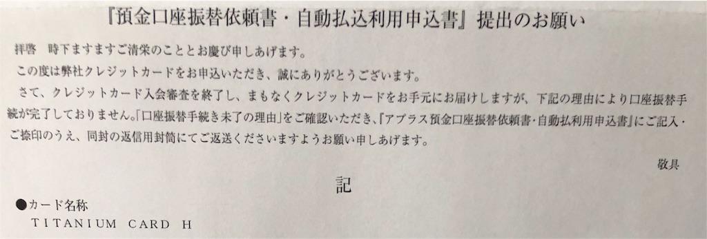f:id:wakaiojisan:20180818134342j:image