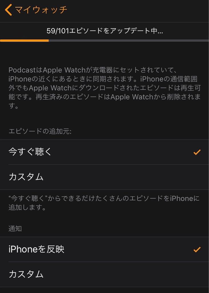 f:id:wakaiojisan:20181029220152j:image