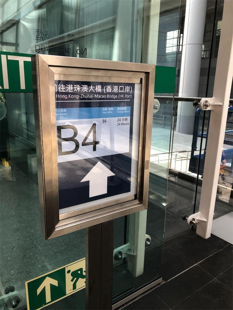 f:id:wakaiojisan:20181207152223j:image