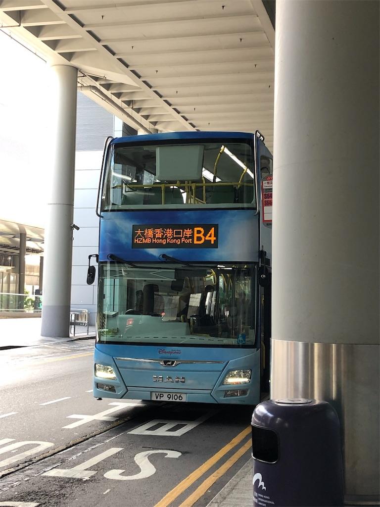 f:id:wakaiojisan:20181207154421j:image